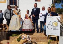 EL Concurso internacional de Paella de Sueca cumplirá 60 años en septiembre